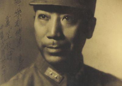 General Tai Li